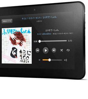 feature-audio__V375175599_.jpg